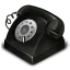Телефон Череповец доставка