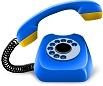 Телефон Ленина