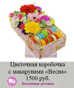 Цветы 24 череповец часа